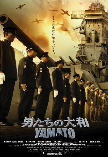 日本電影和大眾文化多半探討美日太平洋戰爭的悲情,卻很少正面面對侵略東亞各國的史實